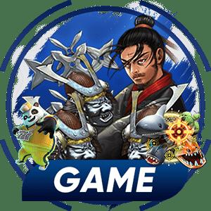 พนันเกม (Game Online)