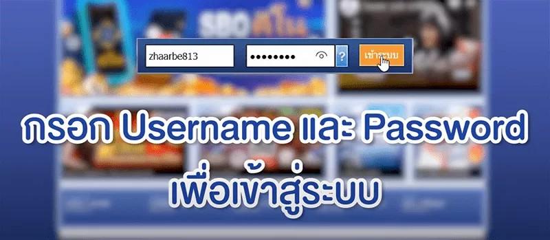 ล็อกอินเว็บไซต์ SBOBET แทงมวยออนไลน์