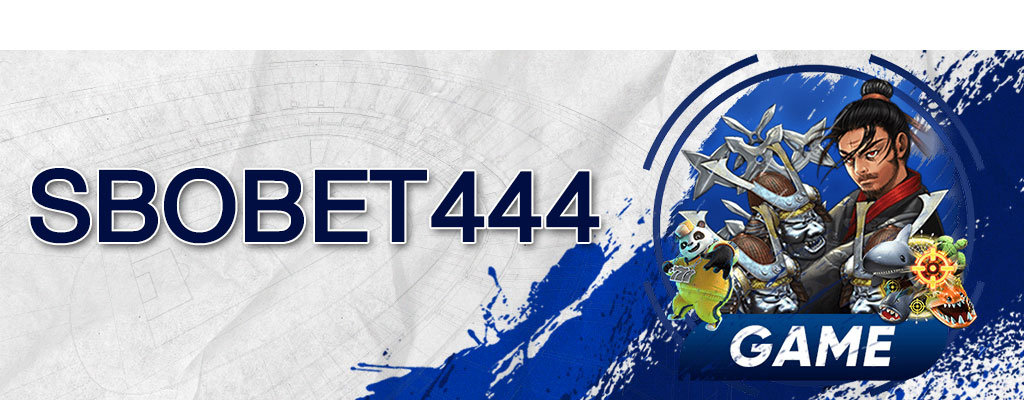 SBOBET444 ช่องทางการเล่นเกมพนันออนไลน์ ครบทุกเกมพนันที่ท่านตามหา