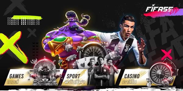FIFA55 แทงบอลออนไลน์ เว็บพนันออนไลน์อันดับหนึ่งในเอเชีย FIFA55LTD