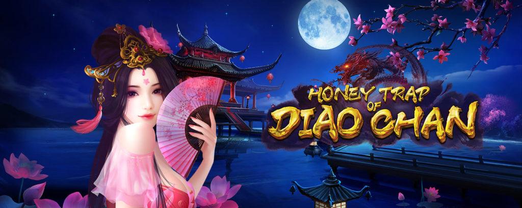 สล็อตเตียวเสียน Honey Diao Chan เกมพนันออนไลน์จากค่าย PG SLOT