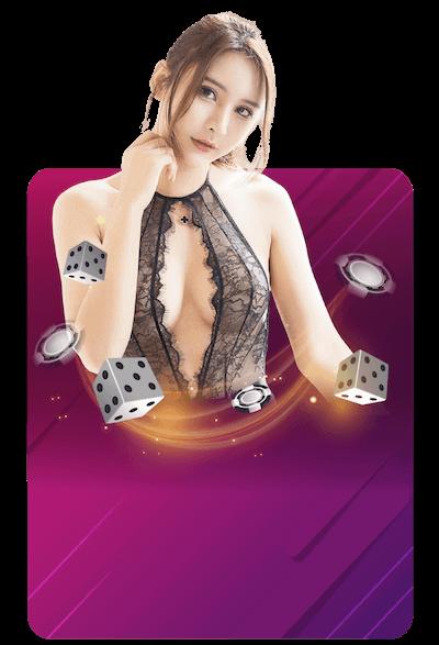 การเดิมพันไฮโลออนไลน์ ค่าย Sexy Gaming